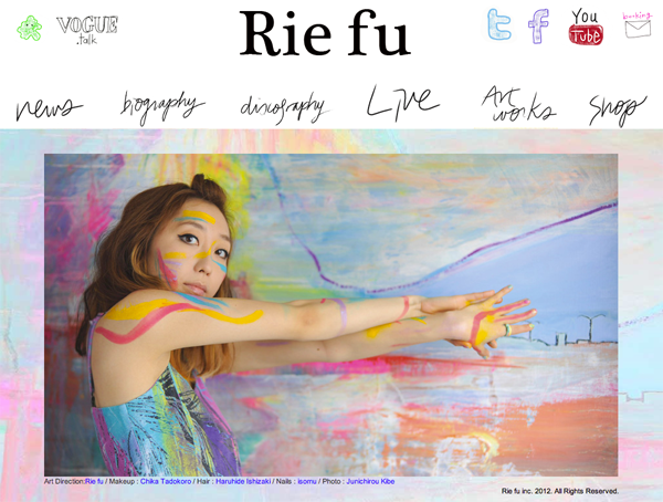 rie fu website
