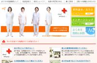 さいたま赤十字病院看護部のホームページ